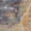 Marrone, grigio