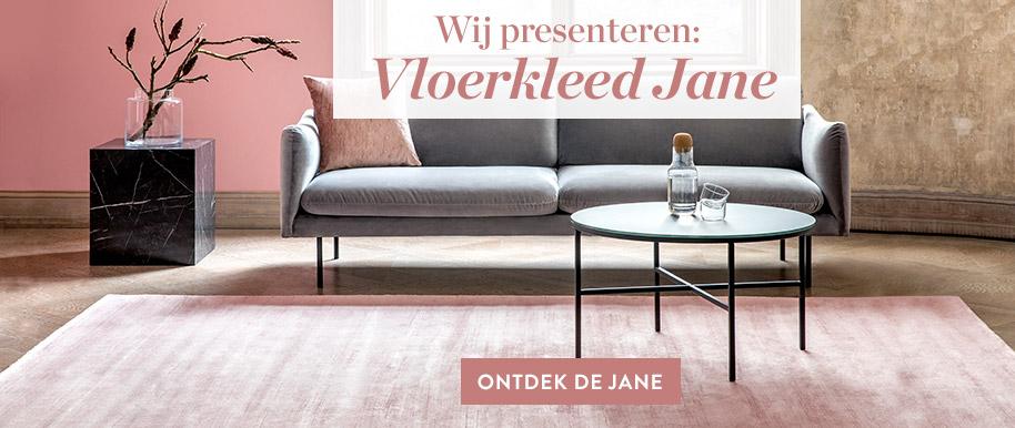PCM-600_JaneBanner_NewWebsite_Desktop_NL