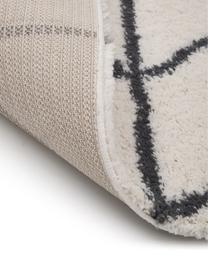 Hochflor-Teppich Cera in Creme/Dunkelgrau, Flor: 100% Polypropylen, Cremeweiß, Dunkelgrau, B 300 x L 400 cm (Größe XL)