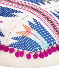 Bunte Kissenhülle Maria mit Pompoms, 60% Acryl, 40% Baumwolle, Vorderseite: Mehrfarbig Rückseite: Beige, 45 x 45 cm