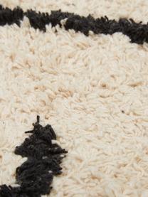 Teppich Closed Eye mit abstrakter One Line Zeichnung, Beige, Schwarz, B 90 x L 150 cm (Größe XS)
