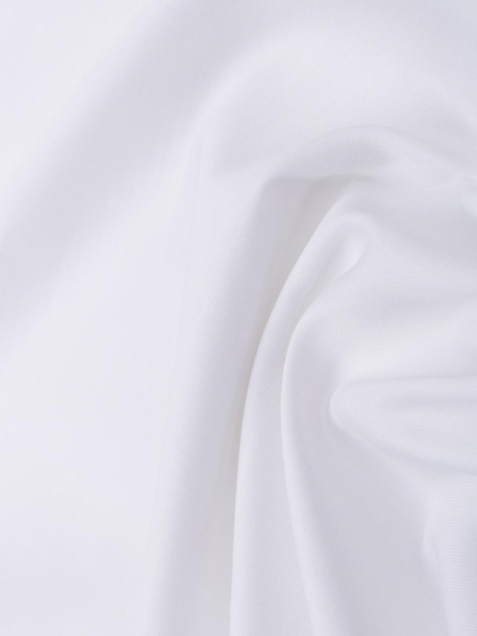 Mako-Satin Bettwäsche Marco in Weiß, Webart: Mako-Satin Fadendichte 21, Weiß, 155 x 220 cm + 1 Kissen 80 x 80 cm