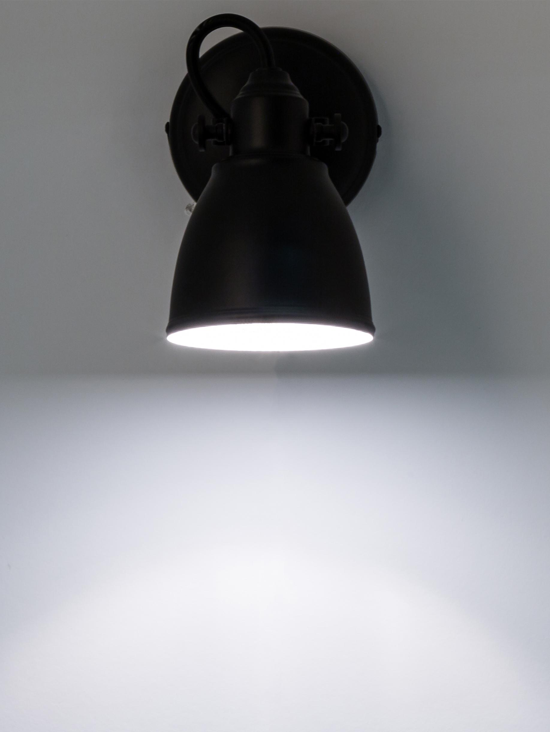Applique con spina Fjallbacka, Lampada: metallo rivestito, Nero, Larg. 12 x Alt. 17 cm