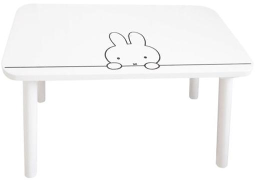 Kindertisch Miffy