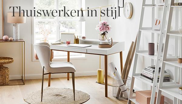 Meer producten uit de look »Thuiswerken in stijl«