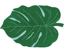 Tapis Monstera